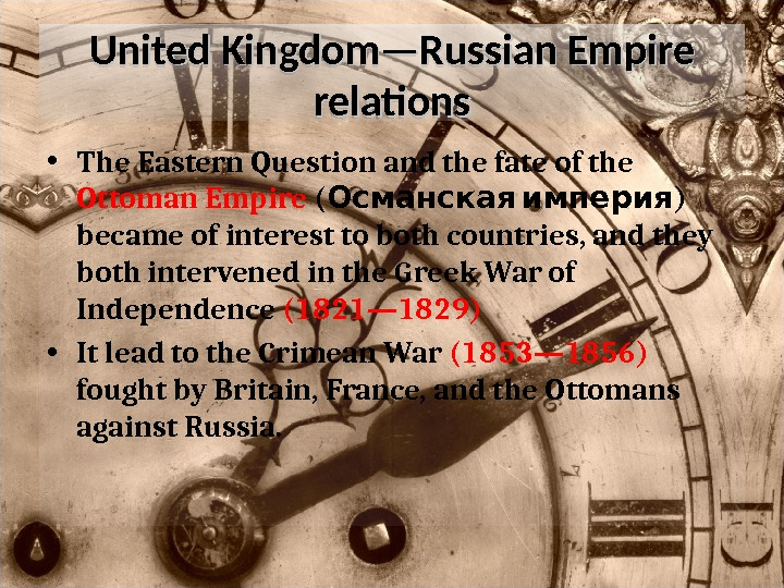 United Kingdom—Russian Empire relations • The Eastern Question and the fate of the Ottoman Empire