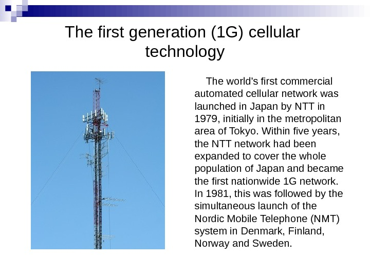 The first generation (1 G) cellular technology The world's first commercial automated cellular network was launched