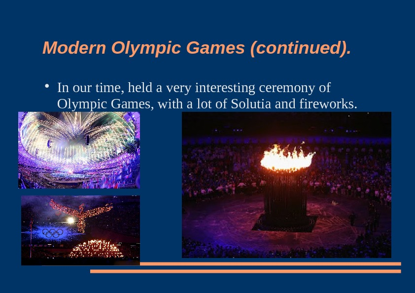 Modern Olympic Games (continued).  In our time, held a very interesting ceremony of Olympic Games,