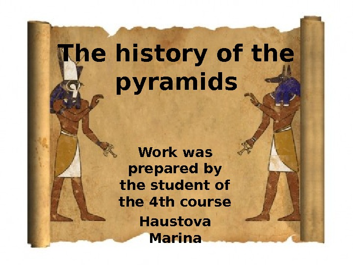 T he history of the pyramids Work was prepared by the student of the 4 th