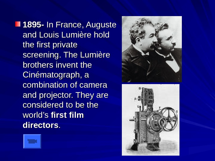 1895 - In France, Auguste and Louis Lumière hold the first private screening. The