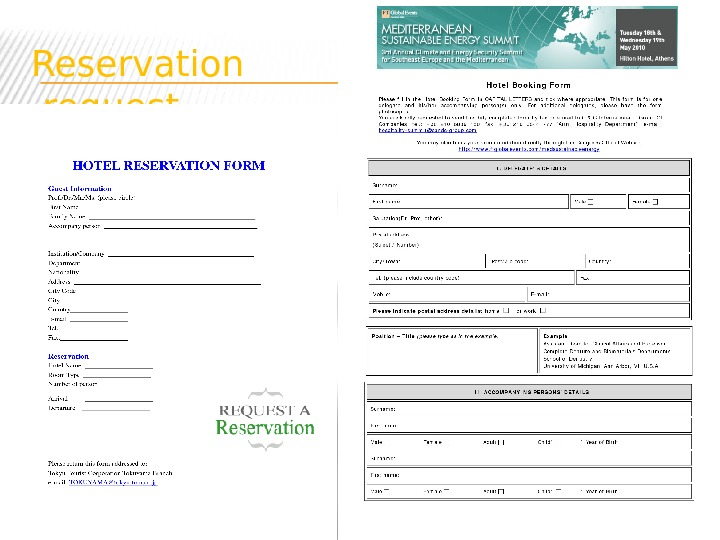 Reservation request