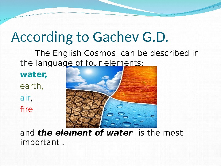According to Gachev G. D. The English Cosmos can be described in the language of four