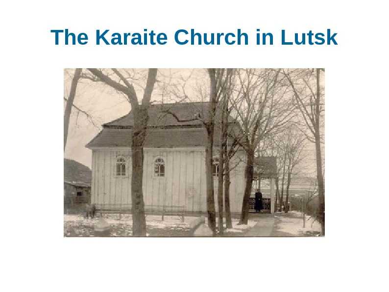 The Karaite Church in Lutsk