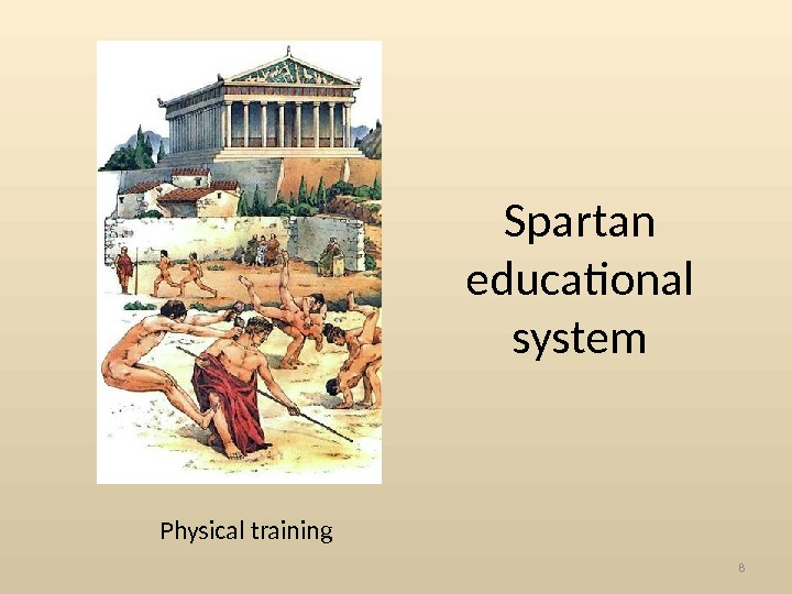 Spartan educational system 8 Physical training