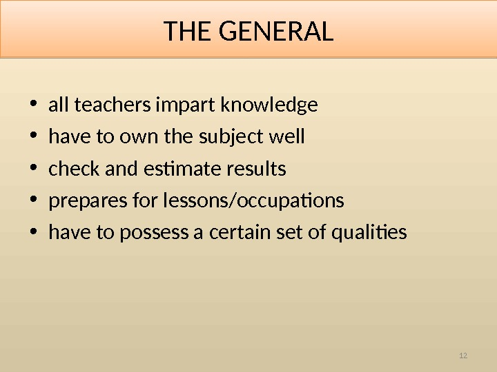 THE GENERAL • all teachers impart knowledge • have to own the subject well • check