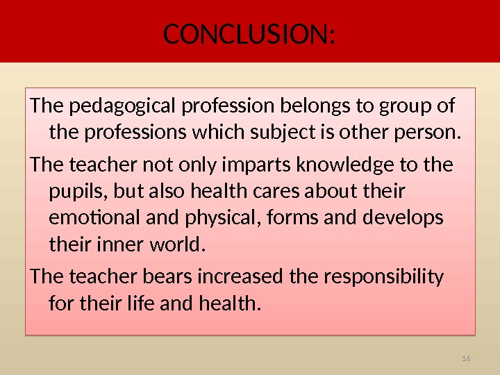 CONCLUSION: The pedagogical profession belongs to group of the professions which subject is other person.