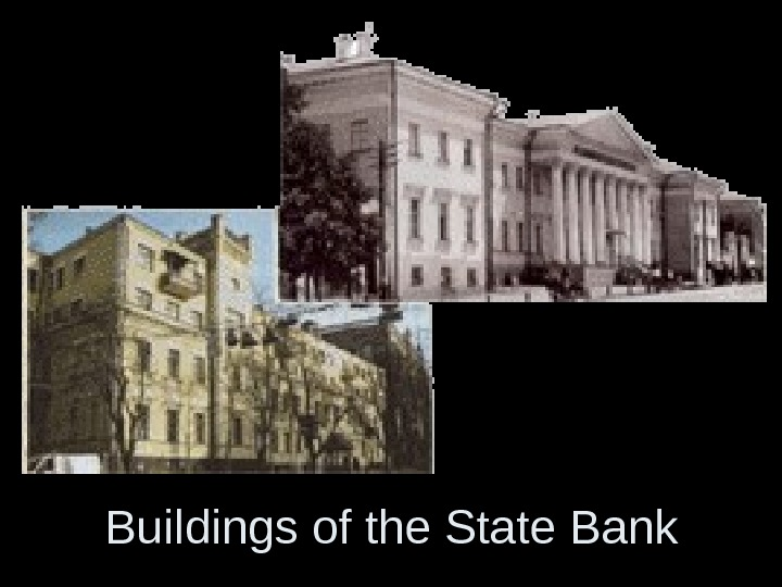 Buildings of the State Bank