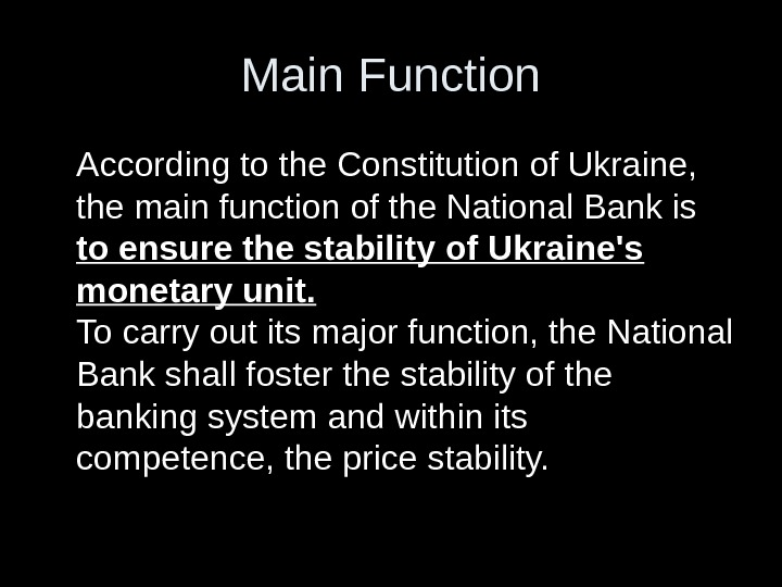 Main Function According to the Constitution of Ukraine,  the main function of the