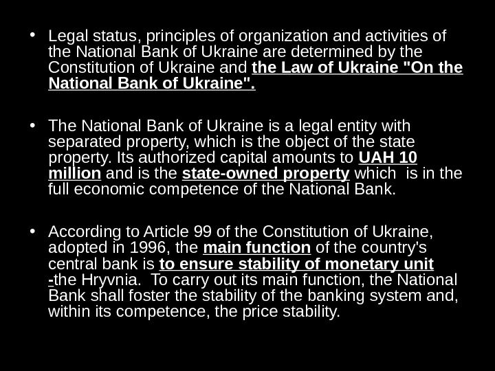 • Legal status, principles of organization and activities of the National Bank of Ukraine