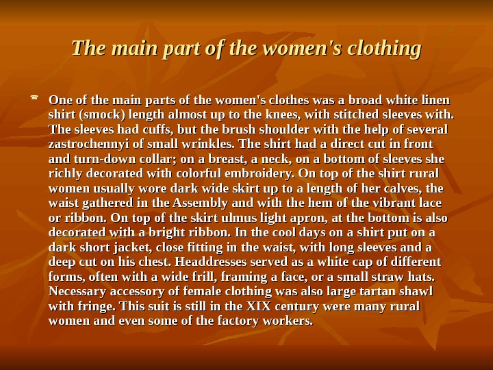 The main part of the women's clothing One of the main parts of the