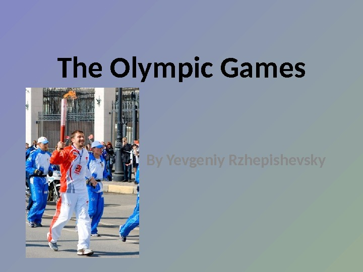 The Olympic Games  By Yevgeniy Rzhepishevsky