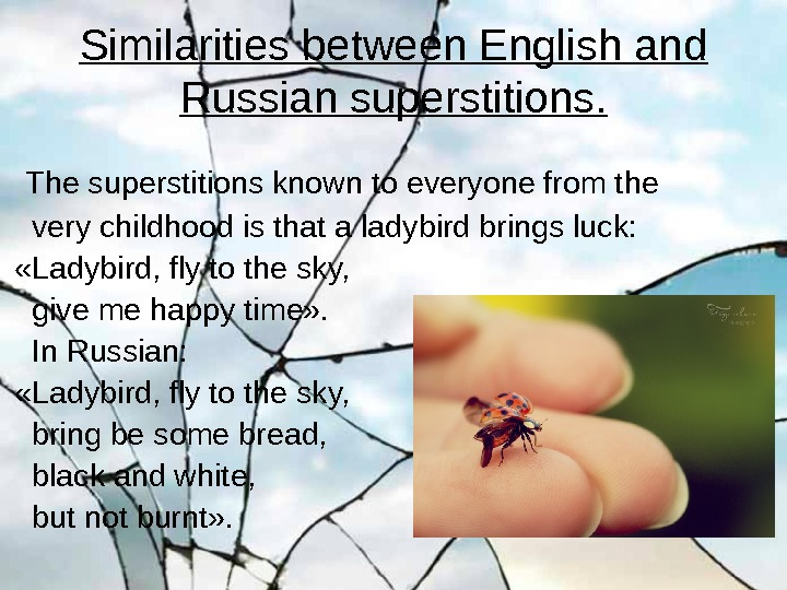 Similarities between English and Russian superstitions.  The superstitions known to everyone from the  very