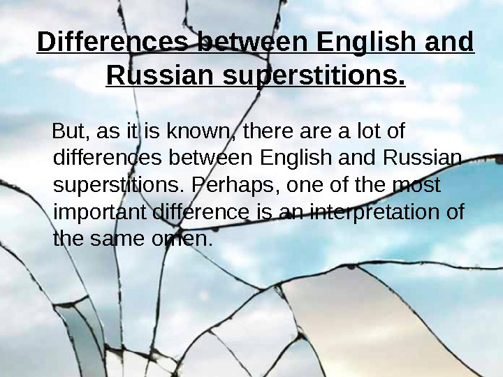 Differences between English and Russian superstitions. But, as it is known, there a lot of differences