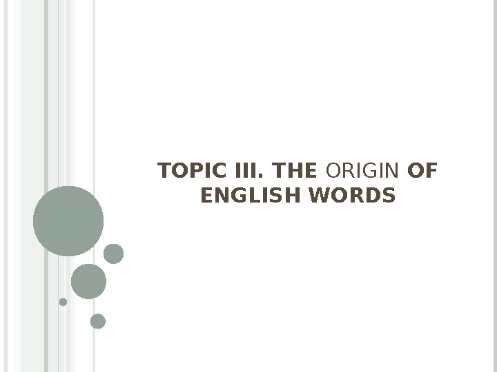 TOPIC III. THE ORIGIN OF ENGLISH WORDS