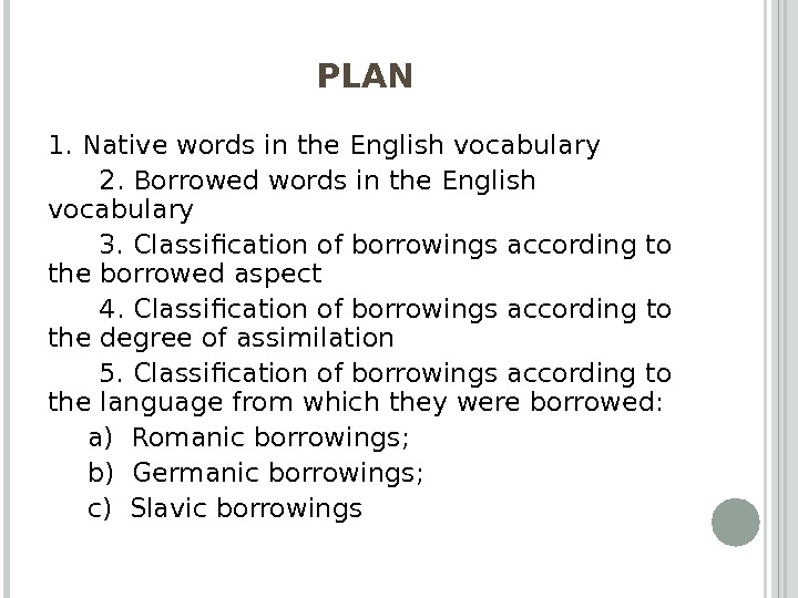 PLAN 1. Native words in the English vocabulary  2. Borrowed words in the English vocabulary