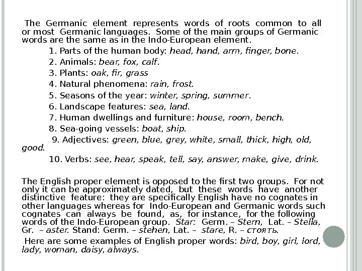 The Germanic element represents words of roots common to all  or most Germanic languages.