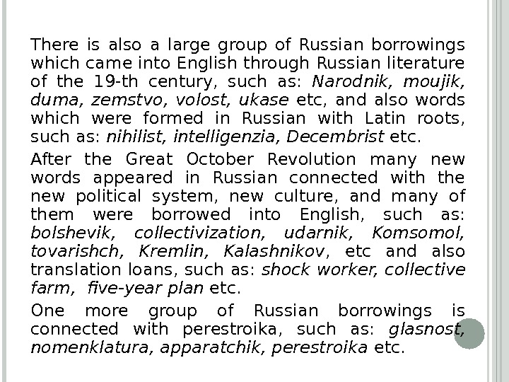 There is also a large group of Russian borrowings which came into English through Russian literature