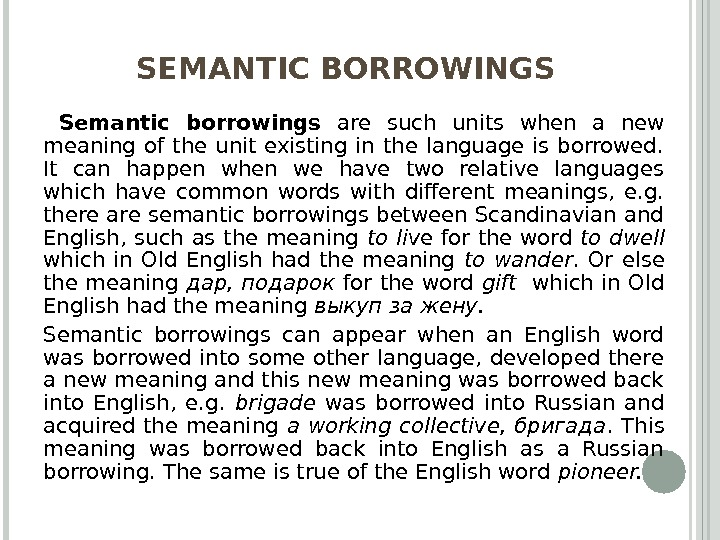 SEMANTIC BORROWINGS  Semantic borrowings are such units when a new meaning of the unit existing