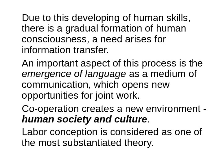 Due to this developing of human skills,  there is a gradual formation of human consciousness,