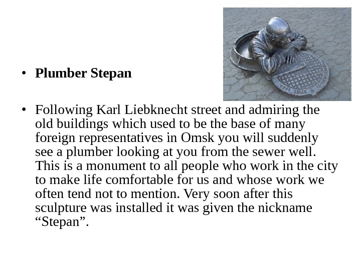 • Plumber Stepan • Following Karl Liebknecht street and admiring the old buildings which