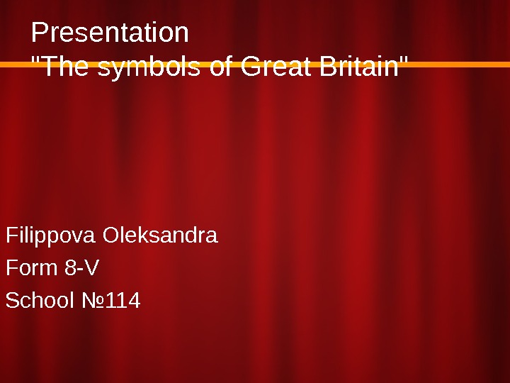 Presentation The symbols of Great Britain Filippova Oleksandra Form 8 -V School № 114