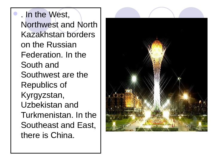 . In the West,  Northwest and North Kazakhstan borders on the Russian Federation.