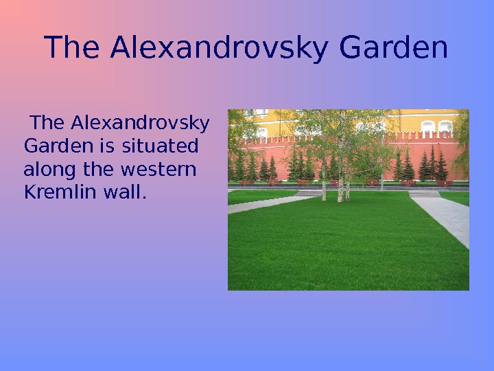 The Alexandrovsky Garden is situated along the western Kremlin wall.