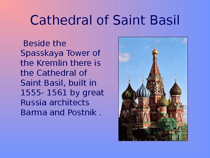 Cathedral  of Saint Basil Beside the Spasskaya Tower of the Kremlin there is the Cathedral