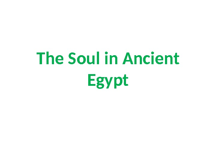 The Soul in Ancient Egypt
