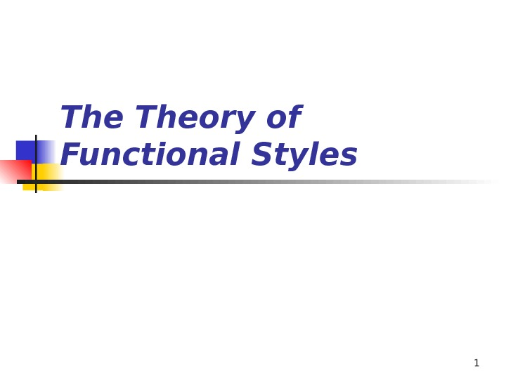 1 The Theory of Functional Styles