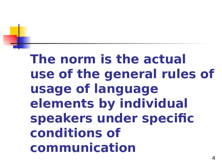 4 The norm is the actual use of the general rules of usage of language