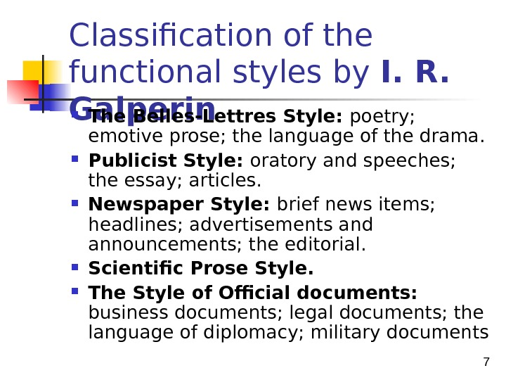 7 Classification of the functional styles by I. R.  Galperin  The Belles-Lettres Style: