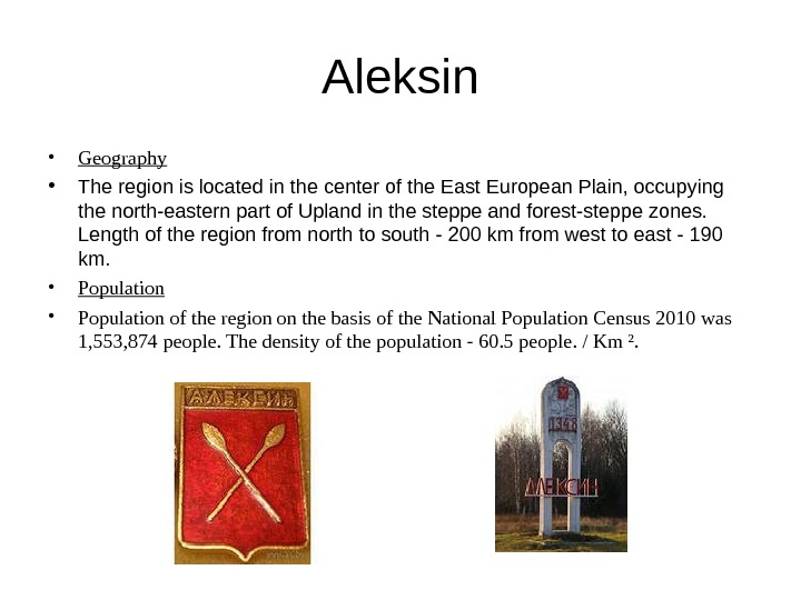 Aleksin • Geography • The region is located in the center of the East European Plain,
