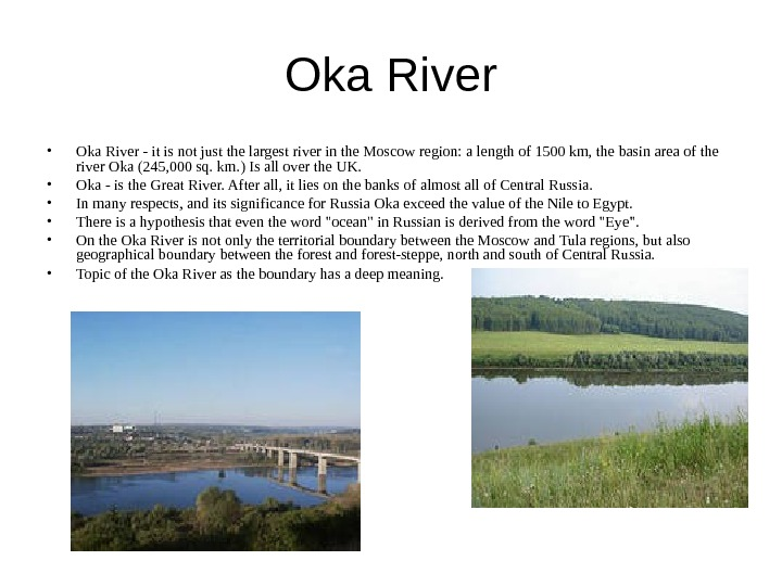 Oka River • Oka River - it is not just the largest river in the Moscow