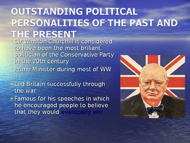• Sir Winston Churchill is considered to have been the most briliant politician of the