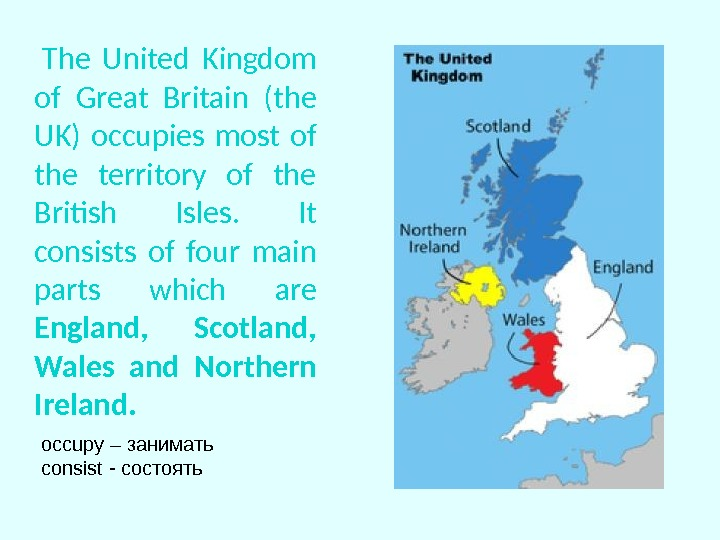 The United Kingdom of Great Britain  ( the UK) occupies most of the territory