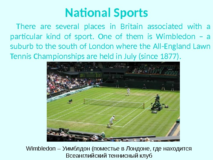 National Sports  There are several places in Britain associated with a particular kind of sport.