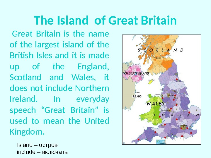 The Island of Great Britain is the name of the largest island of the British Isles