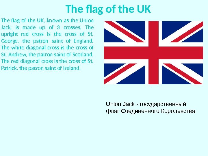The flag of the UK,  known as the Union Jack,  is made