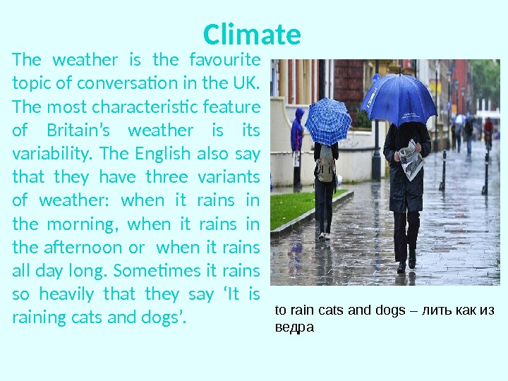 Climate The weather is the favourite topic of conversation in the UK.  The most characteristic