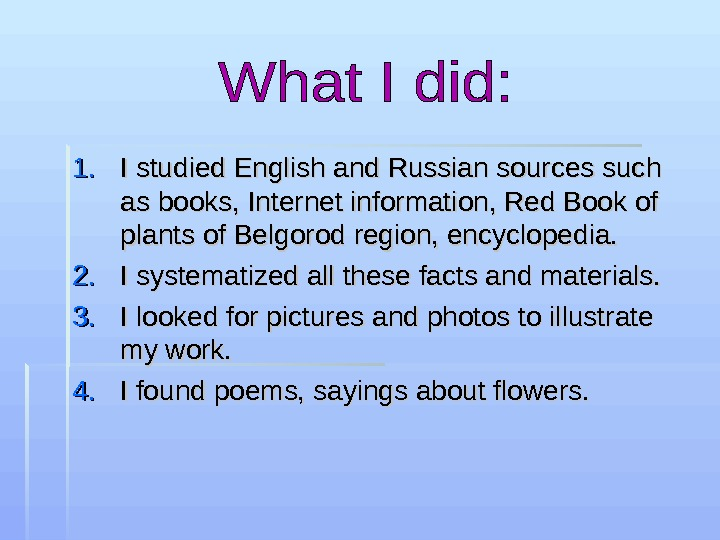 1. 1. I studied English and Russian sources such as books, Internet information, Red Book of