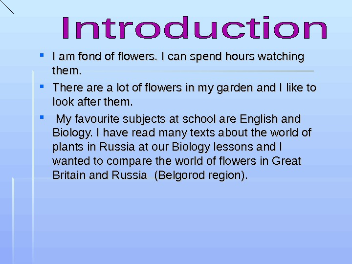I am fond of flowers. I can spend hours watching them.  There are a