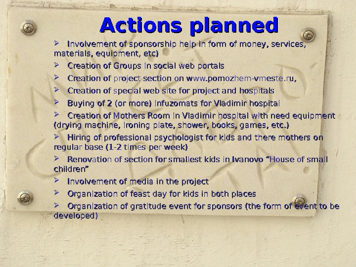 Actions planned   Involvement of sponsorship help in form of money, services,  materials, equipment,