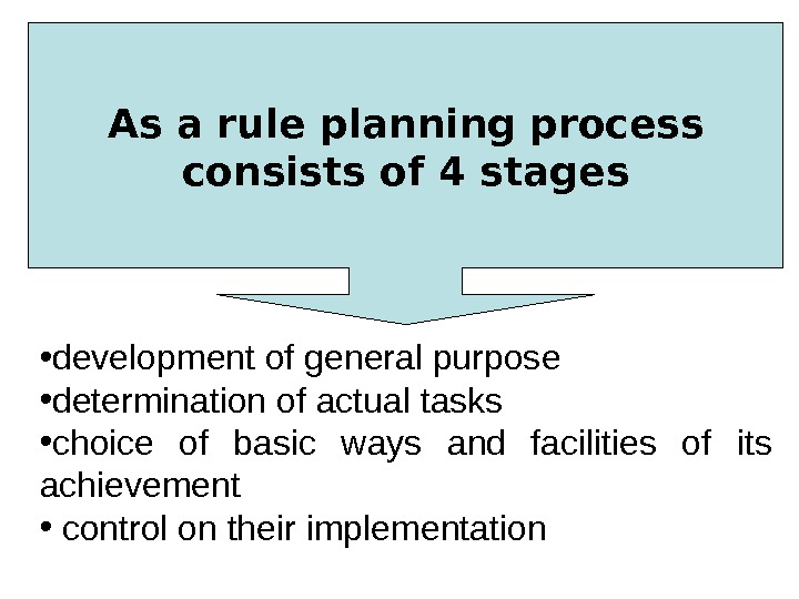 • development of general purpose • determination of actual tasks • choice of basic ways