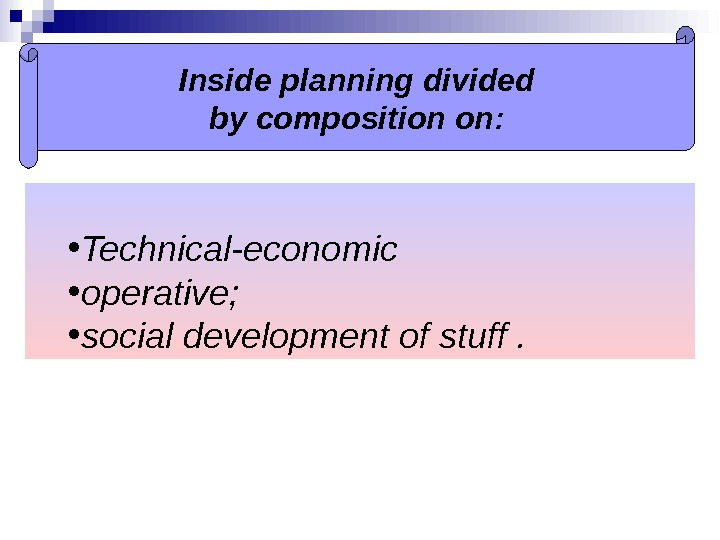 • Technical-economic • operative ;  • social development of stuff . Inside planning divided