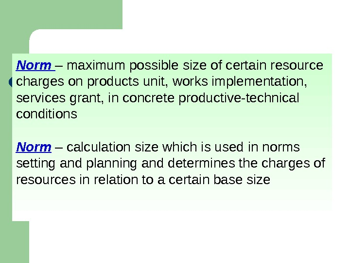 Norm – maximum possible size of certain resource charges on products unit, works implementation,  services