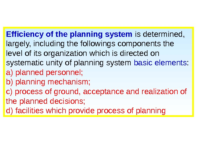 Efficiency of the planning system is determined,  largely, including the followings components the level of