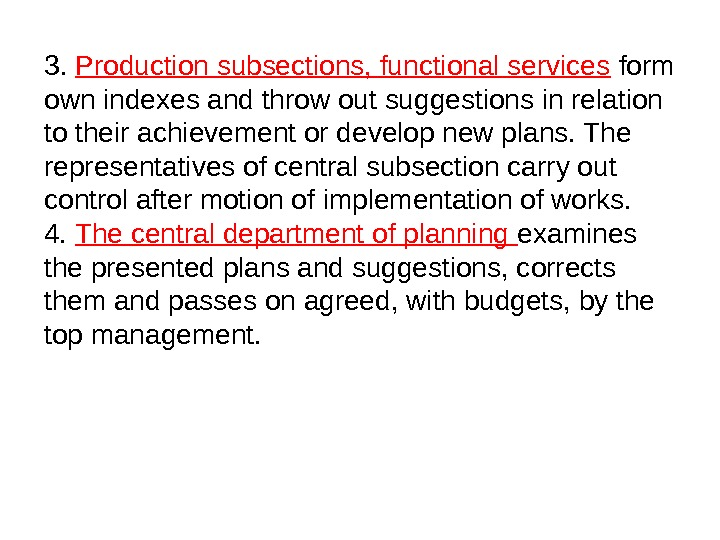 3.  Production subsections, functional services form own indexes and throw out suggestions in relation to