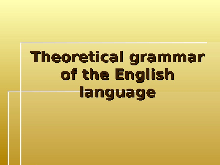 Theoretical grammar of the English language